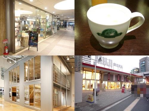 リニューアルした無印良品旗艦店に鉄道カフェ…有楽町のお出かけ&買い物記録