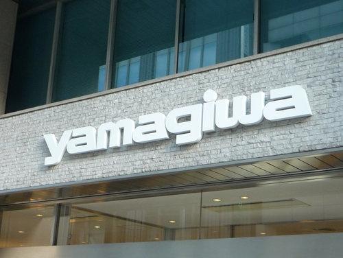 ヤマギワ東京ショールーム&「お得意様限定」特別ご優待会…お出かけ&買い物記録