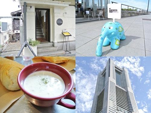象の鼻テラス、横浜ロータス、パパブブレ横浜店…横浜のお出かけ&買い物記録
