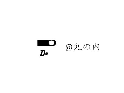 "CLASKA Gallery & Shop ""DO""、丸の内に新店オープン"