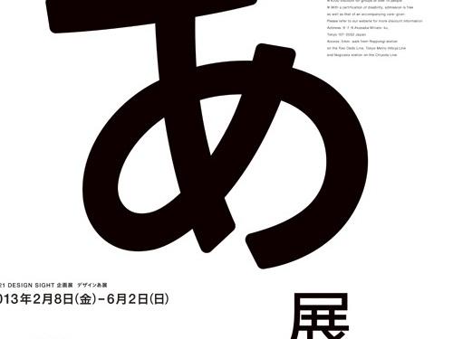 design_a