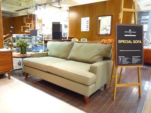 pacific furniture service 22web