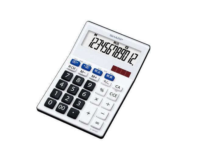 mono_calculator