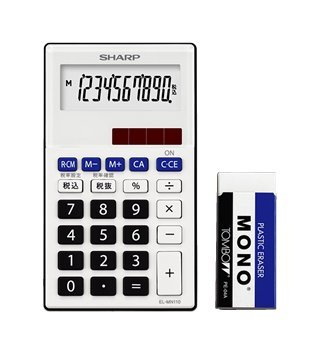 mono_calculator2