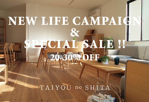 taiyounoshita_NEW LIFE CAMPAIGN & SPECIAL SALE_2013