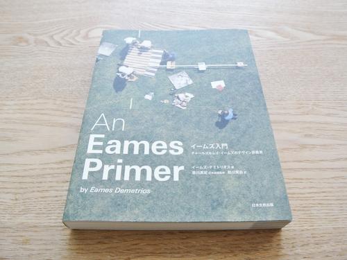 An Eames Primer_001