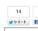 okumura_tweet
