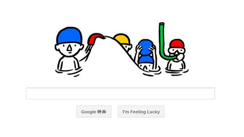 Google20130621-2