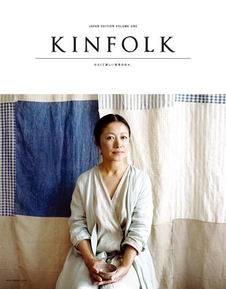 話題のライフスタイル誌『KINFOLK』日本語版、創刊