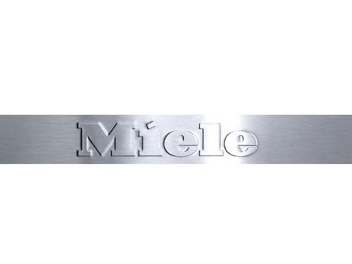 Miele(ミーレ)の掃除機が38%オフ!