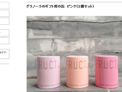 FRUCTUS-can-pink