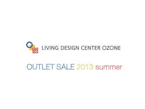 OZONE OUTLET SALE 2013 summer