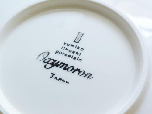 yumiko-iihoshi-porcelain-oxymoron-2_005