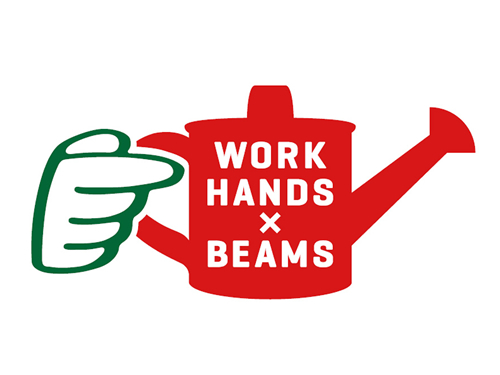 WORKHANDS_BEAMS
