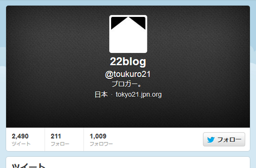 1000follower
