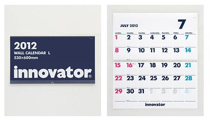 calendar-innovator_02