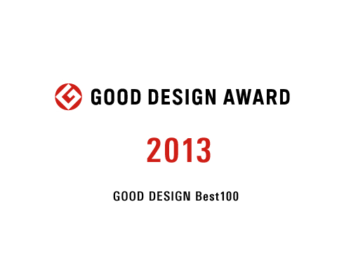 GOOD DESIGN AWARD 2013 Best 100