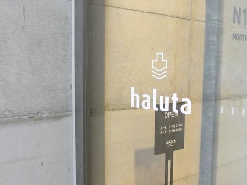 mAAch=halta_004