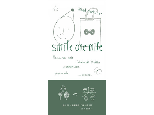 smile one mile