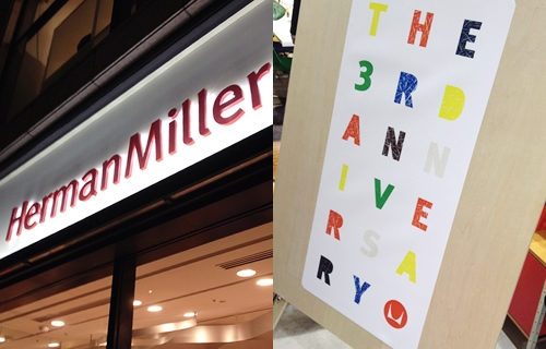 3rd-anniversary-party-herman-miller-store_report_001