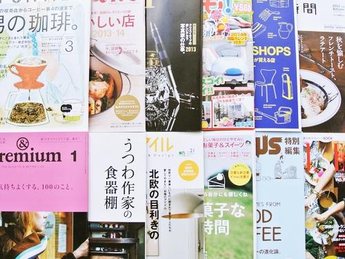 book201312_001