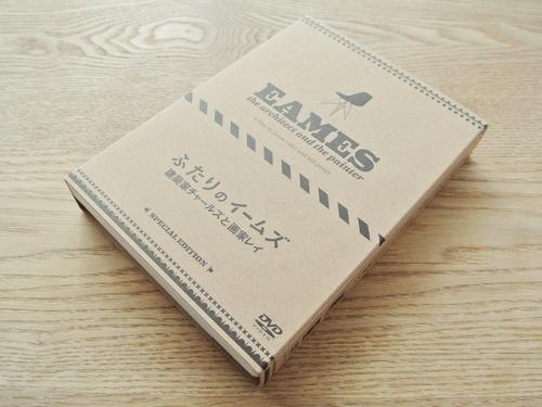eames-dvd_2_002