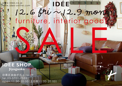 idee_winter_sale2013
