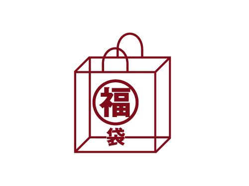 muji_fukubukuro2014