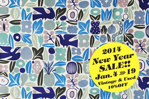 BUILDING 2014 NEW YEAR SALE