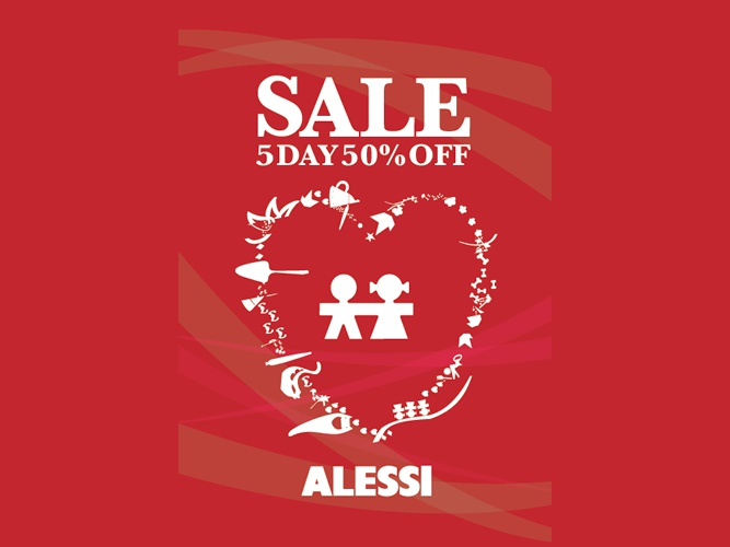 ALESSI SHOP SALE