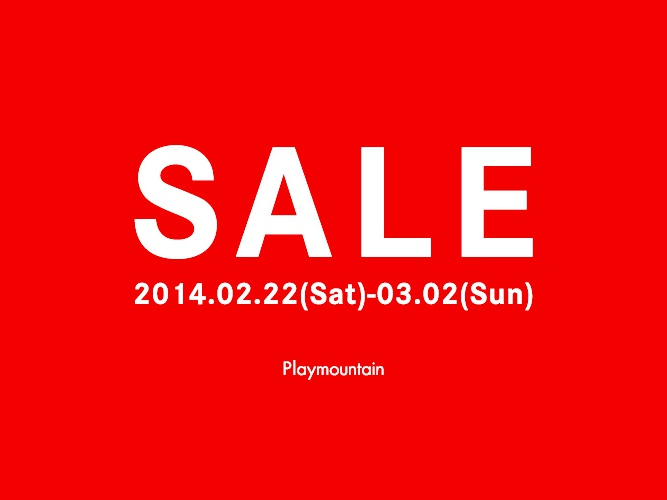 Playmountain_SALE