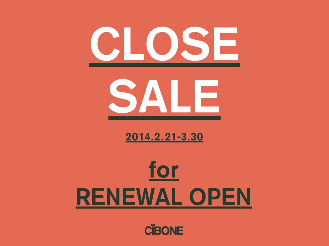 ciboneaoyama_closesale_more