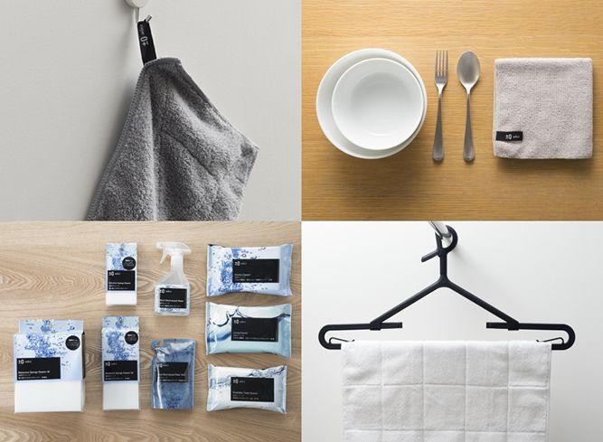 ±0(プラスマイナスゼロ)の新製品は掃除・洗濯用品