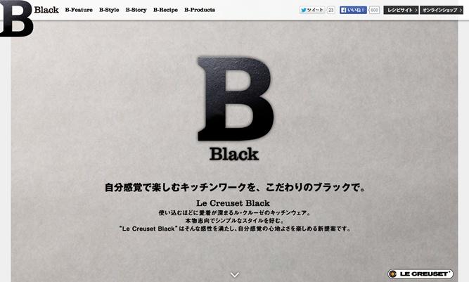 le-creuset-black-site