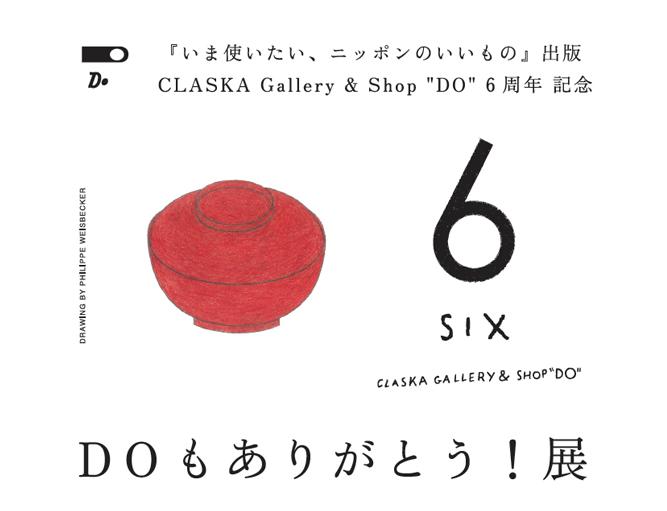DO 6th