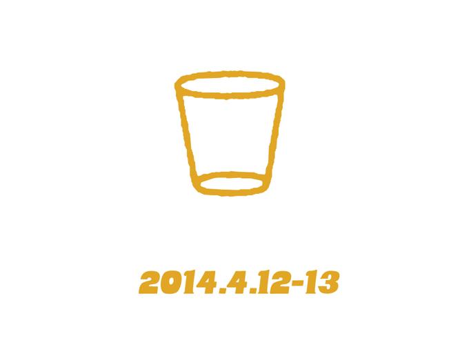 kimuraglass-spring_sale2014