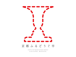 kyotofurudouguichi