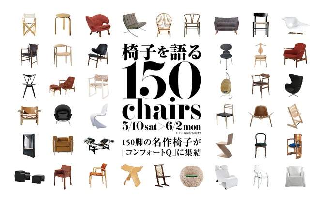 150chairs