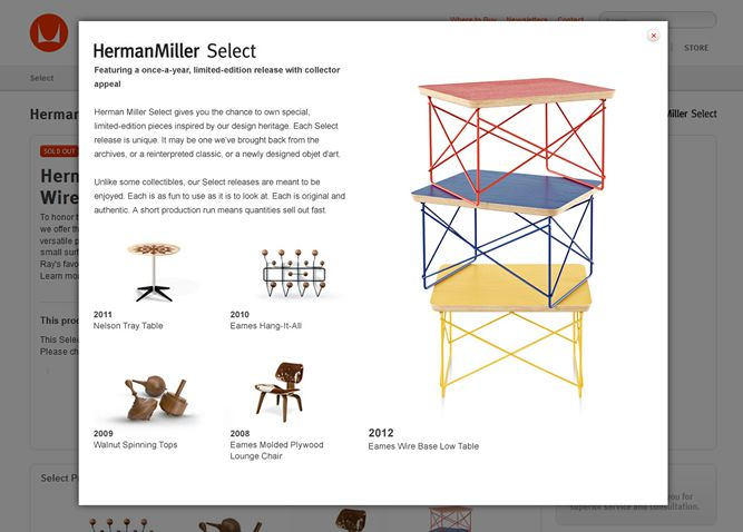 そう言えば「Herman Miller Select 2013」ありませんでしたね…