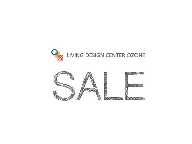 OZONE(オゾン)で家具の夏セール! 400点が最大70%オフ