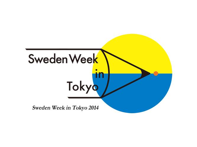 SWEDEN WEEK IN TOKYO
