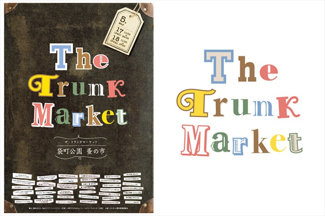 The Trunk Market
