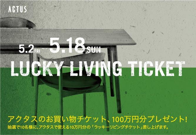 actus-140501luckyliving