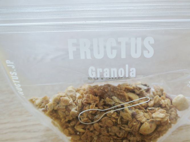 fructus-can-yellow-new_003