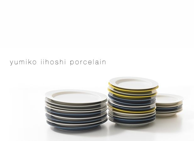 yumiko-iihoshi-porcelain_estnation