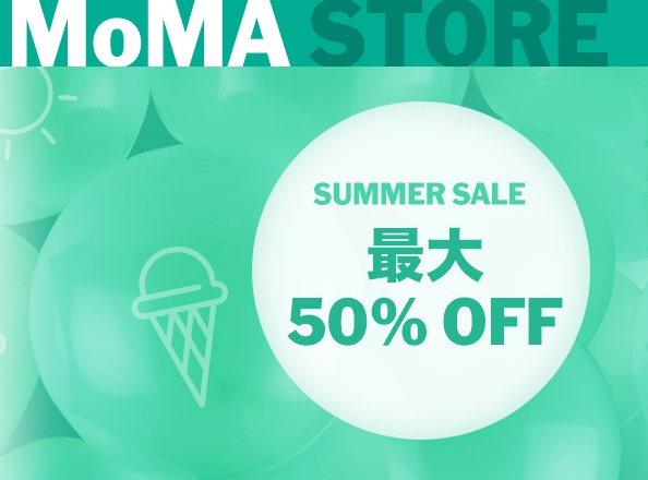MoMA STORE_summersale2014