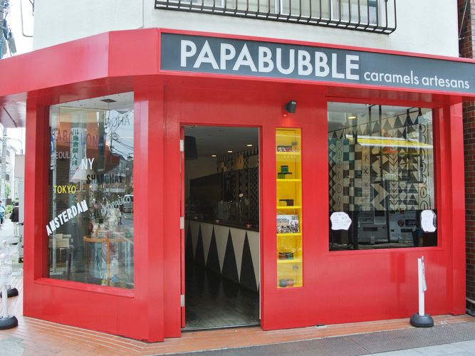 PAPABUBBLE_NAKANO_9th ANNIVERSARY_002