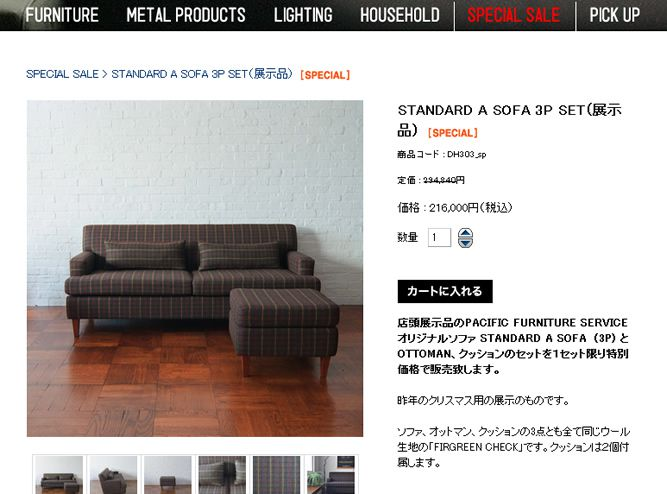 STANDARD A SOFA 3P SET_sale