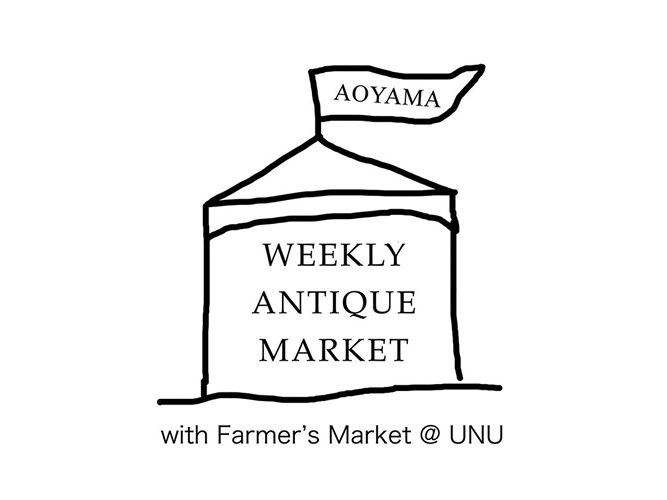 WEEKLY ANTIQUE MARKET