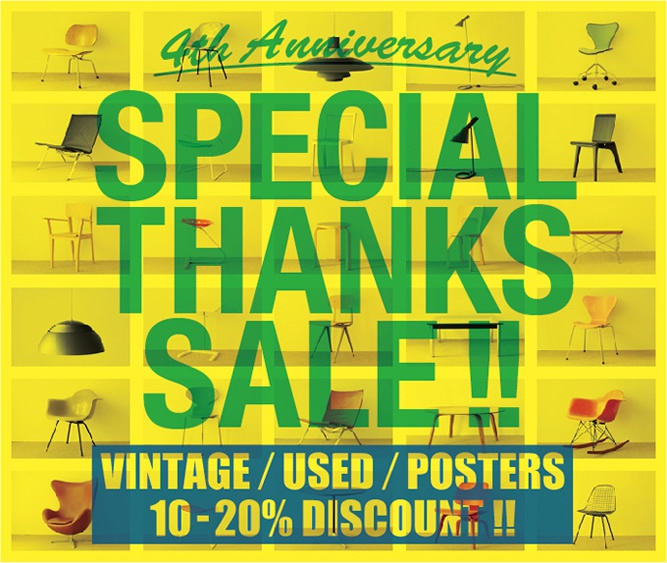 building_4th Anniversary SPECIAL THANKS SALE